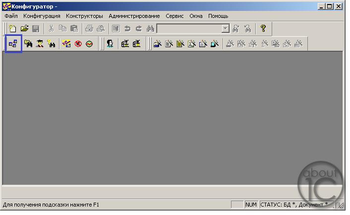 Создание новой базы данных 1с 7.7: окно конфигуратора